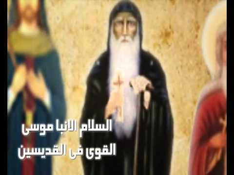 مديح باكر للقديسين