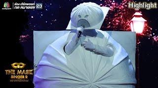 보고싶다 (Bogoshipda) I Miss You  - หน้ากากซาลาเปา | THE MASK SINGER 2