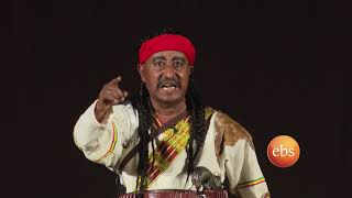 Sunday with EBS: The Legacy of Atse Tewodros