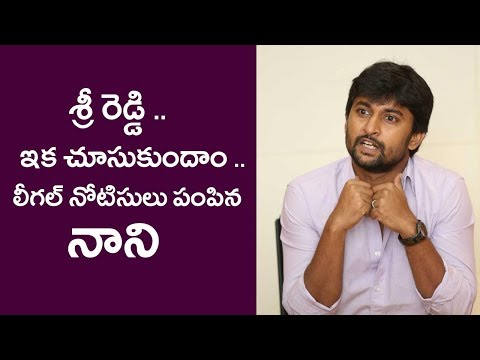 Bigg boss 2 Nani responds on Sri reddy Comments - Charan tv online