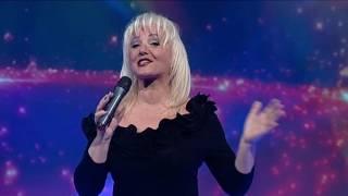 Vera Matovic - Pola sinu, pola kceri BN Music 2016