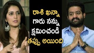 NTR Super Fun With Rashi Khanna | Jai Lava Kusa Team Interview | Telugu Cinema News