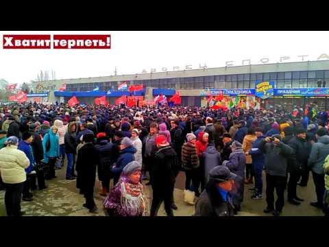 Митинг 2 апреля |начало |Беспредел властей