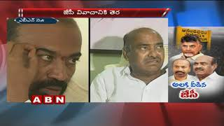 CM Chandrababu Naidu Solves JC Diwakar Reddy and MLA  Prabhakar Reddy's Issue