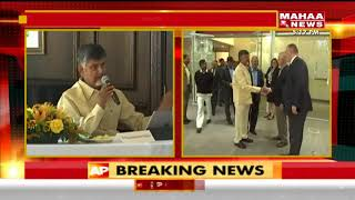CM Chandrababu Gets Grand Welcome From NRTDP and APNRT officials at America