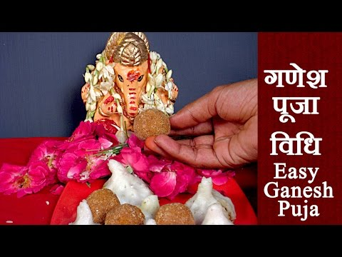Ganesh Puja Vidhi With Ganesh Mantra For Ganesh Chaturthi And Dialy Puja Of Lord Ganesh video