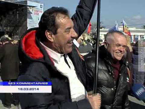 18 03 2014 БЕЗ КОММЕНТАРИEВ НА НАХИМОВА