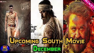 Top 5 New Upcoming South Movie in December | KGF | Kavacham |The Topic