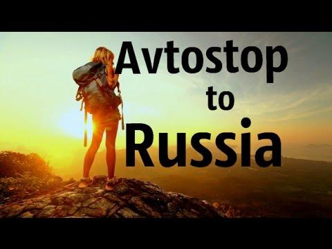 Autostop Ukraine-Russia-Turkey.Subtitles!