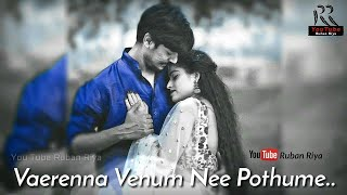Romantic Hit // ithu Pothum Enaku Ithu Pothumey Verena veanum nee Pothumey //Subscribe 👇 more video