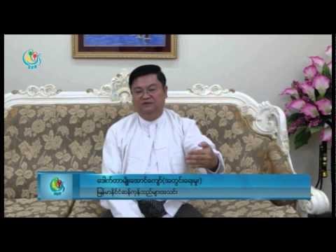 DVB - တပတ္အတြင္း စီးပြားေရး သတင္းမ်ား
