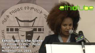 Ethiopia: Amharic Poems @ Tayitu Cultural Center by Selamawit Abebayehu | November 27, 2015