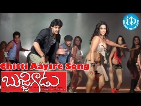 Bujjigadu Movie Songs - Chitti Aayire Song - Prabhas - Trisha Krishnan - Sanjana - Mohan Babu