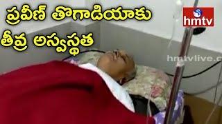 ఎన్కౌంటర్ చేయాలని ప్రయత్నించారు..! Pravin Togadia Sensational Comments on Central Govt | hmtv