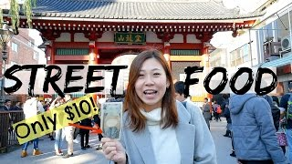 $10 Japanese Street Food Adventure In Asakusa: Tokyo Street Food Guide | Asakusa Japan Travel Guide