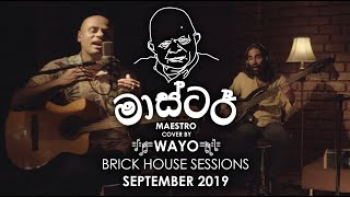 Tribute to Maestro Premasiri Kemadasa (Cover) - WAYO Brick House Sessions (September 2019)