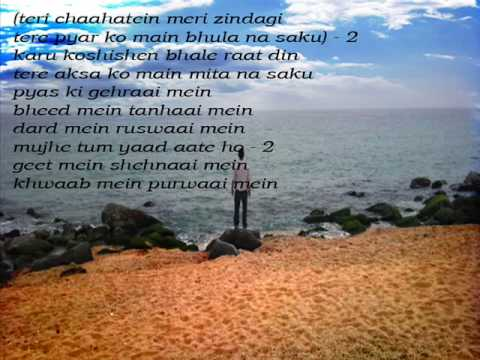 bheed mein tanhaai(TUMSA NAHI DEKHA) Full Song With Lyrics HQ...