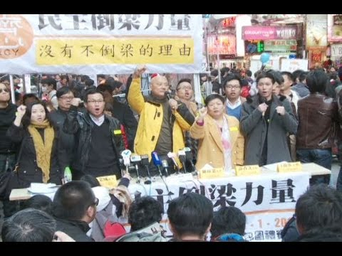 Leung Chun-ying Critics Plan Massive Rally on New Year's Day