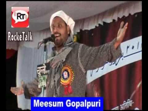 Nabi ki Ulfat mai Ghar Luta do Naat Shareef by Meesum Gopalpuri Gorakhpur Mushaira 2014