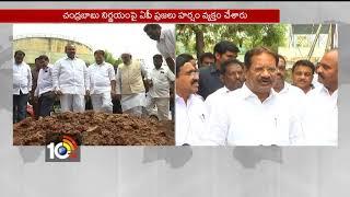 YS Jagan and Pawan Following Modi Direction : TDP MLA's | AP