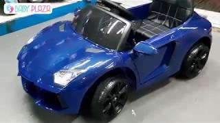 Xe ô tô điện cho bé BBH-1188 ghế da Baby Plaza
