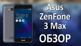 Asus ZenFone 3 Max (ZC520TL) - Обзор смартфона с хорошим аккумулятором