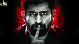 Bethaludu Trailer | Latest Telugu Trailers 2016 | Vijay Antony | Sri Balaji Video