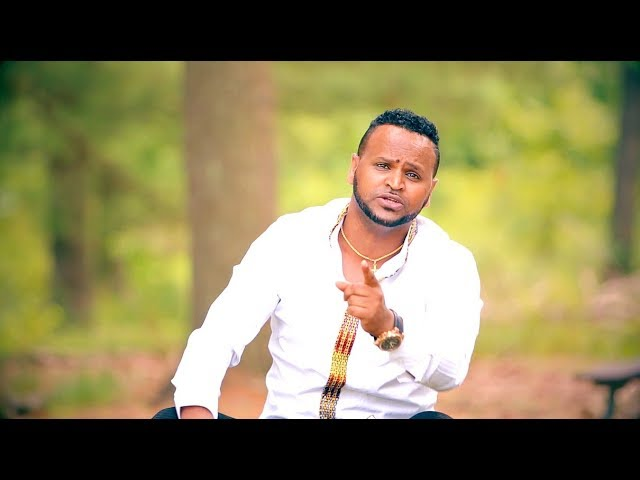 Mesfin Bekele - Yigermal - New Ethiopian Music 2017 (Official Video)