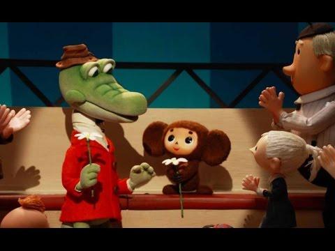 Песни детские - Песня Крокодила Гены