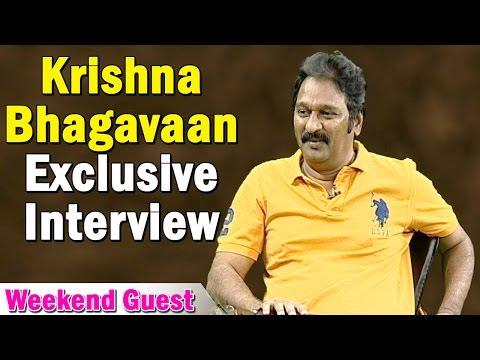 Krishna Bhagavaan Exclusive Interview | Weekend Guest | NTV