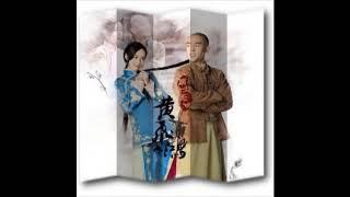 Nhạc phim 3 | Quốc sĩ vô song Hoàng Phi Hồng OST