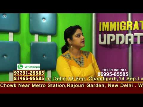 Immigration Updates  - CHARMS