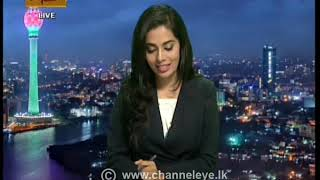 2020-05-23 | Channel Eye English News 9.00 pm