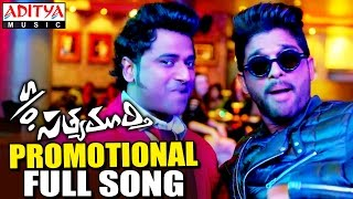 Video S/o Satyamurthy Promotional Song
