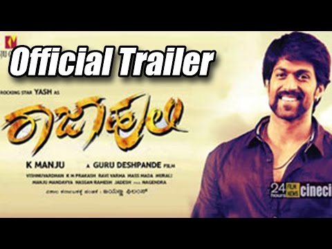Rajahuli Kannada Movie Trailer Latest video