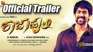 RAJAHULI | ROCKING STAR YASH | Official Trailer | K Manju