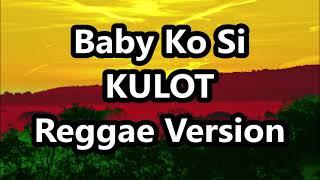 Baby Ko Si Kulot - GUTHBEN DOU Ft DJ John Paul REGGAE