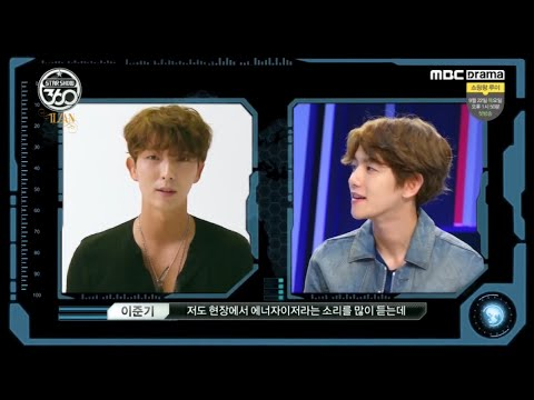 (Eng Sub) 160919 MBC Star Show 360 EXO - Lee Joon Gi (Lee Jun Ki) Video Message For Baekhyun