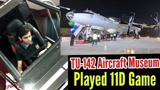 TU-142 Aircraft Museum Vizag | Flying a Fighter Plane in Real Life | Inside view of Aircraft Museum