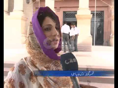 MPAs Activity During Ramzan Pkg By Umer Aslam Pkg City42