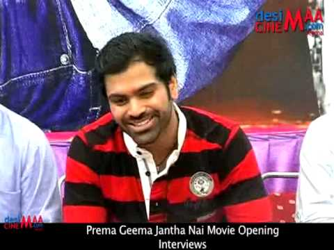 Prema Geema Jantha Nai Movie  Opening Interviews video