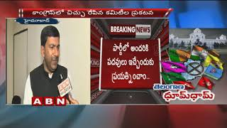 AICC secretary Saleem Ahmed responds Senior leader Hanumantha Rao allegations