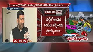 AICC secretary Saleem Ahmed responds Senior leader Hanumantha Rao allegations