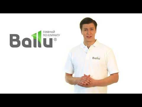 Видeoобзор конвектора Ballu Plaza EXT