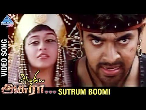 Azhagiya Asura Tamil Movie Songs | Sutrum Boomi Video Song | Yogi | Regina | Bramma | Pyramid Music
