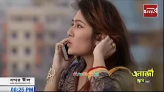 Pohela Boishakh Natok 2017 Good Morning Good Night ft Sarika,Emon   YouTube