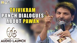 Trivikram Punch Dialogues about Pawan Kalyan