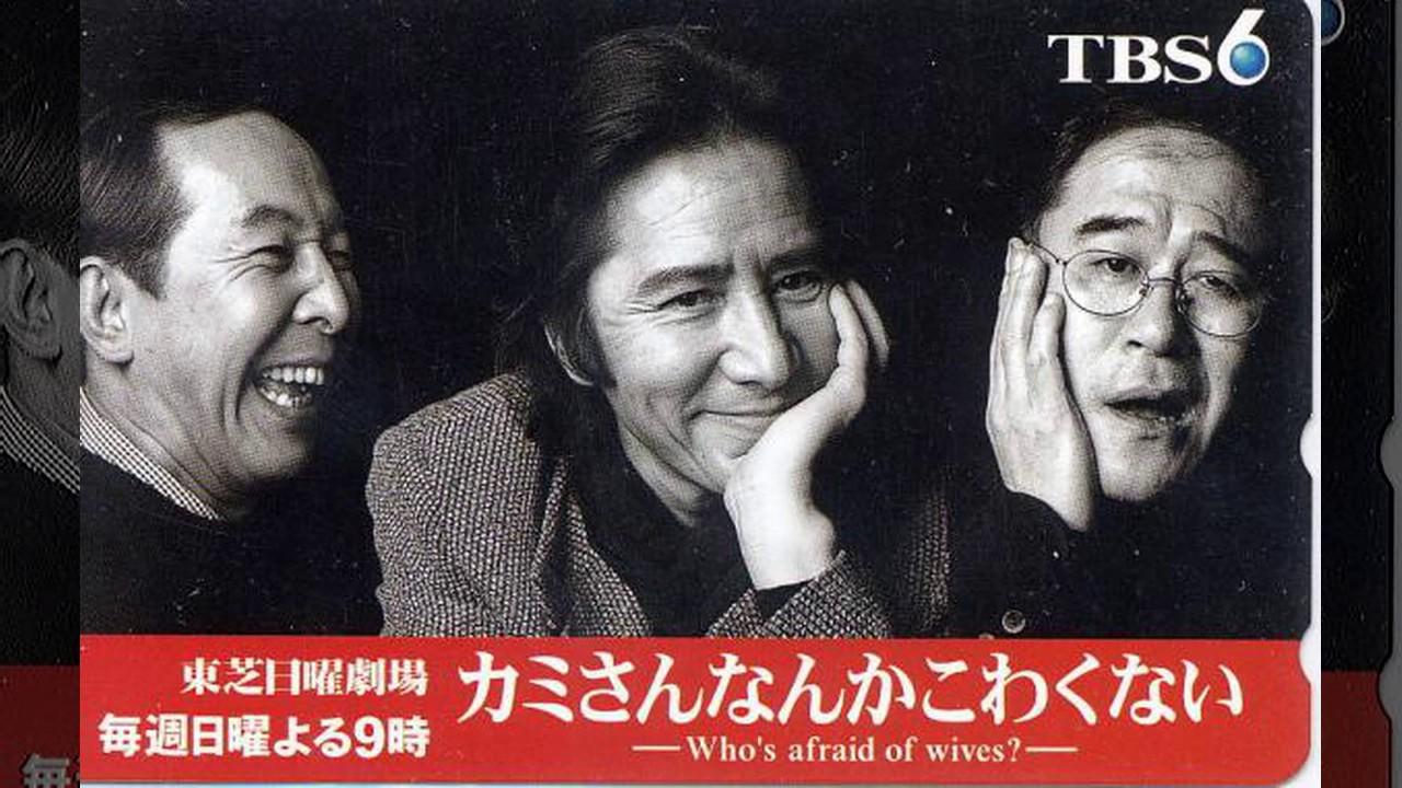 田村高廣の画像 p1_20