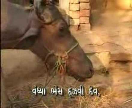 Datta Bavani video