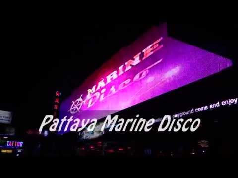 Marine Disco Pattaya マリーン パタヤのディスコ